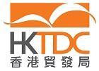 Renowned authors speak at HKTDC Hong Kong Book Fair